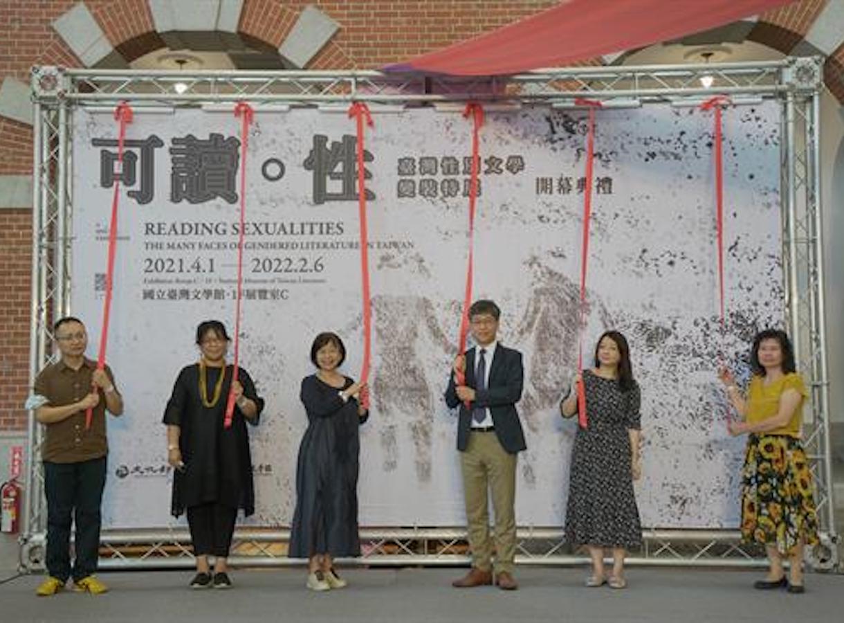 最前衛的抗爭!臺文館「可讀。性—臺灣性別文學變裝特展」正式展出