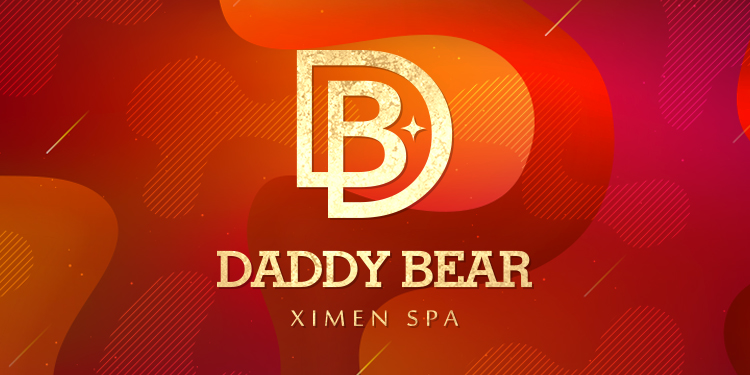 Daddy Bear Spa